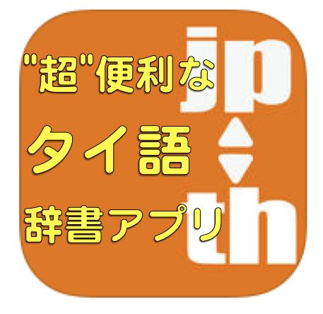 f:id:kotobalover:20170409040446p:plain