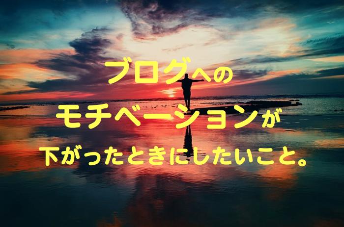f:id:kotobalover:20170425003255p:plain