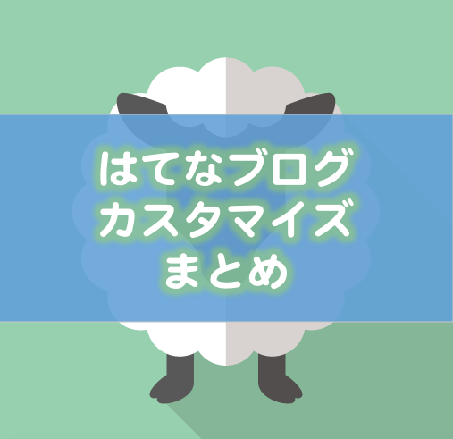 f:id:kotobalover:20170503010120p:plain