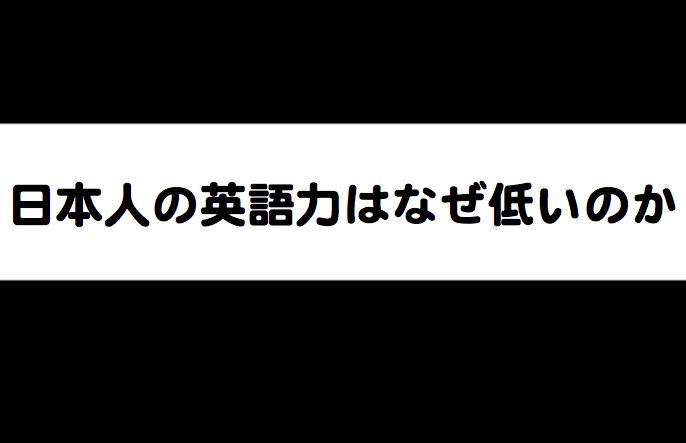 f:id:kotobalover:20170604034738p:plain