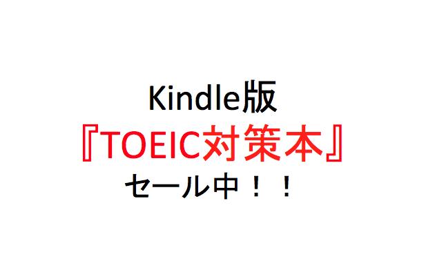 f:id:kotobalover:20170619214637p:plain