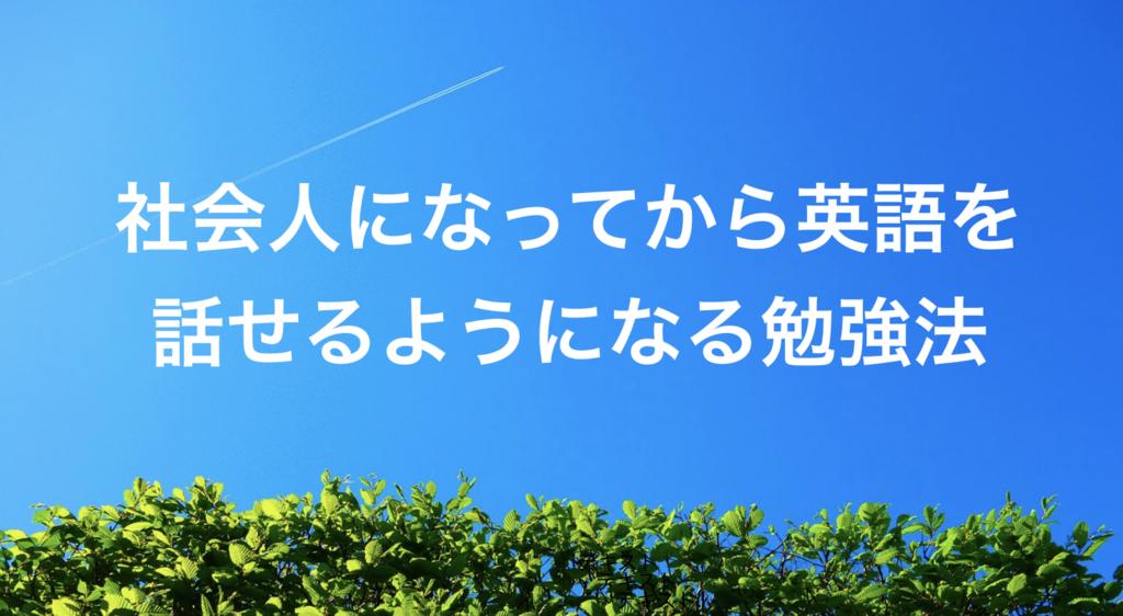 f:id:kotobalover:20180424001725p:plain