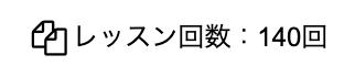 f:id:kotobalover:20190527224730p:plain
