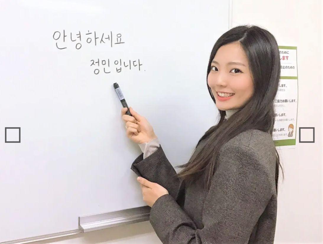 韓国語 おすすめ
