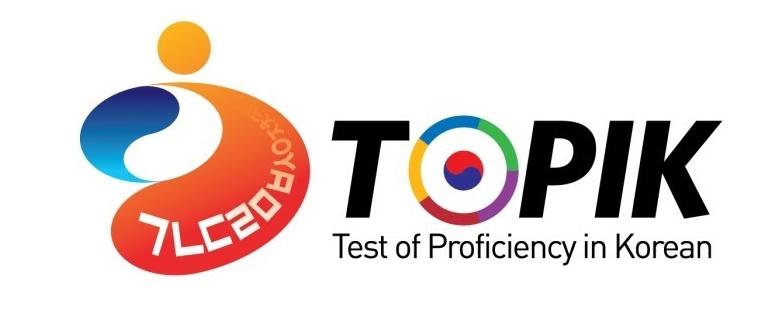 TOPIK 韓国語 仕事
