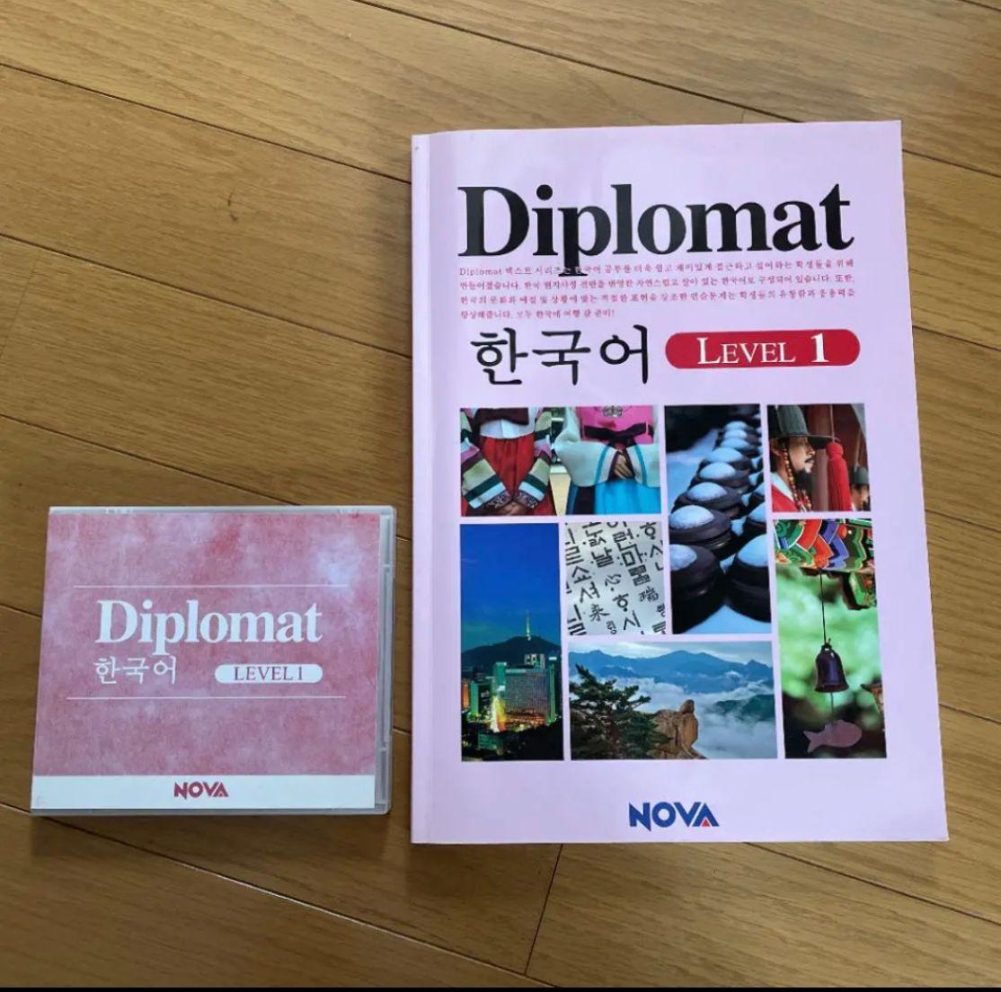 NOVA 韓国語 テキスト