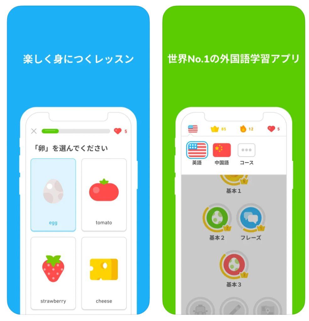 Duolingo 韓国語 アプリ