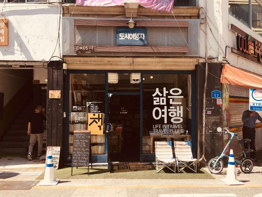 韓国 旅行 ぼったくられない
