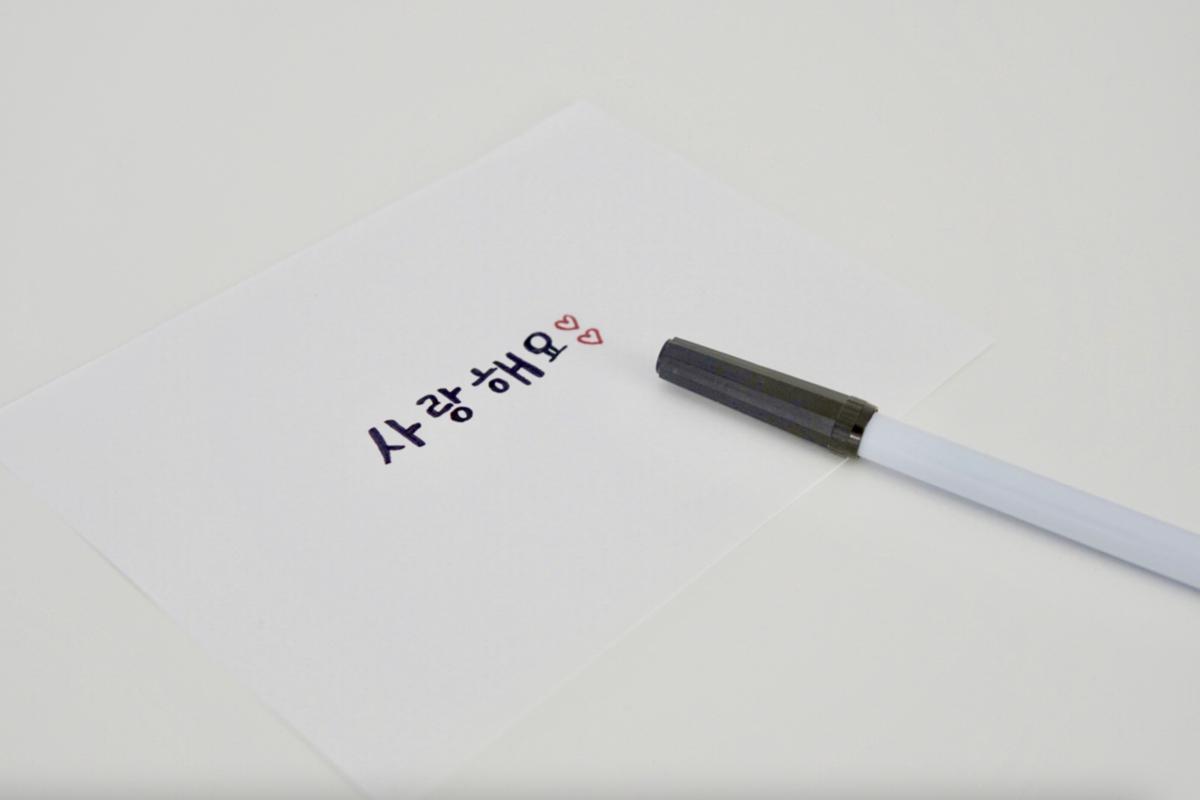 韓国語 発音 勉強