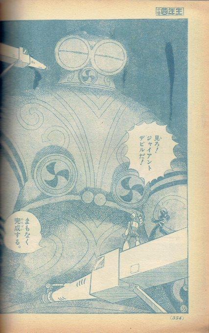 f:id:kotobanomikado:20201101160637j:plain