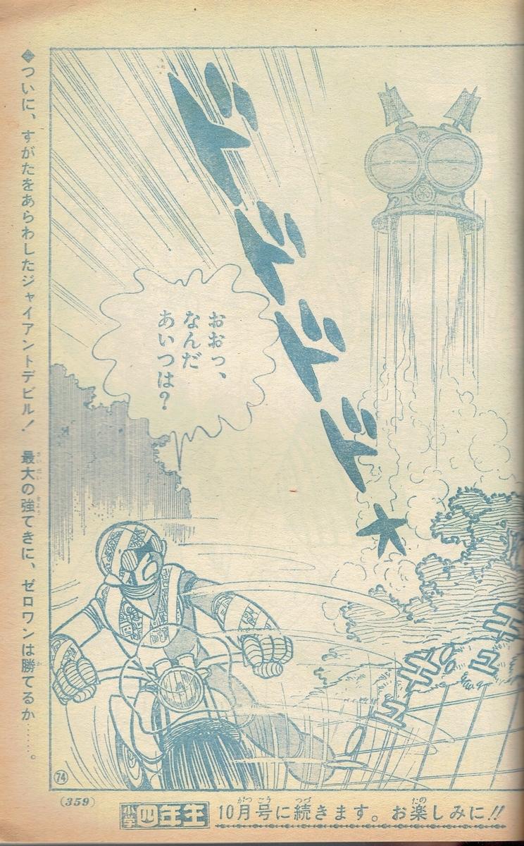 f:id:kotobanomikado:20201101160706j:plain