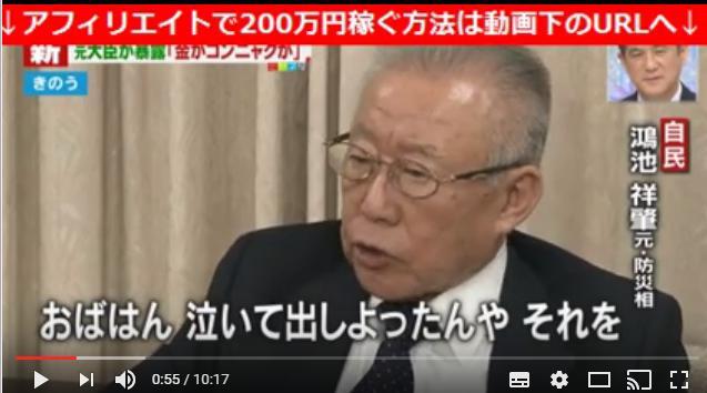 f:id:kotobanoyukue:20170304000756j:plain