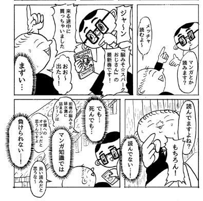 f:id:kotobanoyukue:20170320013018j:plain