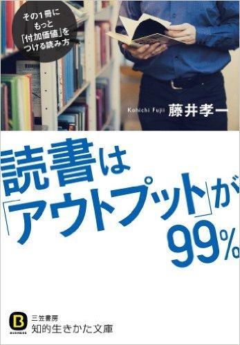 f:id:kotobaoukoku:20160214163506j:plain