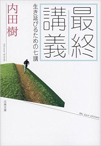 f:id:kotobaoukoku:20160218100059j:plain