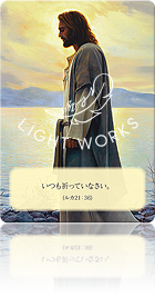 f:id:kotobaroku:20170118235810p:plain