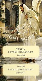 f:id:kotobaroku:20170119135825p:plain