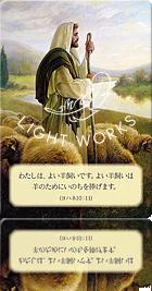 f:id:kotobaroku:20170121104210p:plain