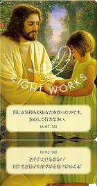 f:id:kotobaroku:20170123104621p:plain