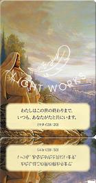 f:id:kotobaroku:20170216192309p:plain