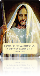 f:id:kotobaroku:20170225091947p:plain