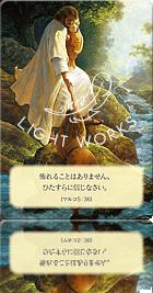 f:id:kotobaroku:20170405103346p:plain