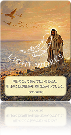 f:id:kotobaroku:20170810104338p:plain