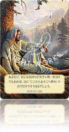 f:id:kotobaroku:20170815092148p:plain