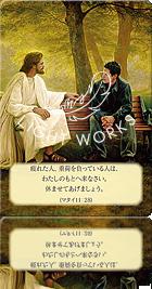 f:id:kotobaroku:20170816092124p:plain