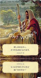 f:id:kotobaroku:20170828103840p:plain