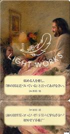 f:id:kotobaroku:20170904093753p:plain