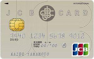 JCBカード一般カード
