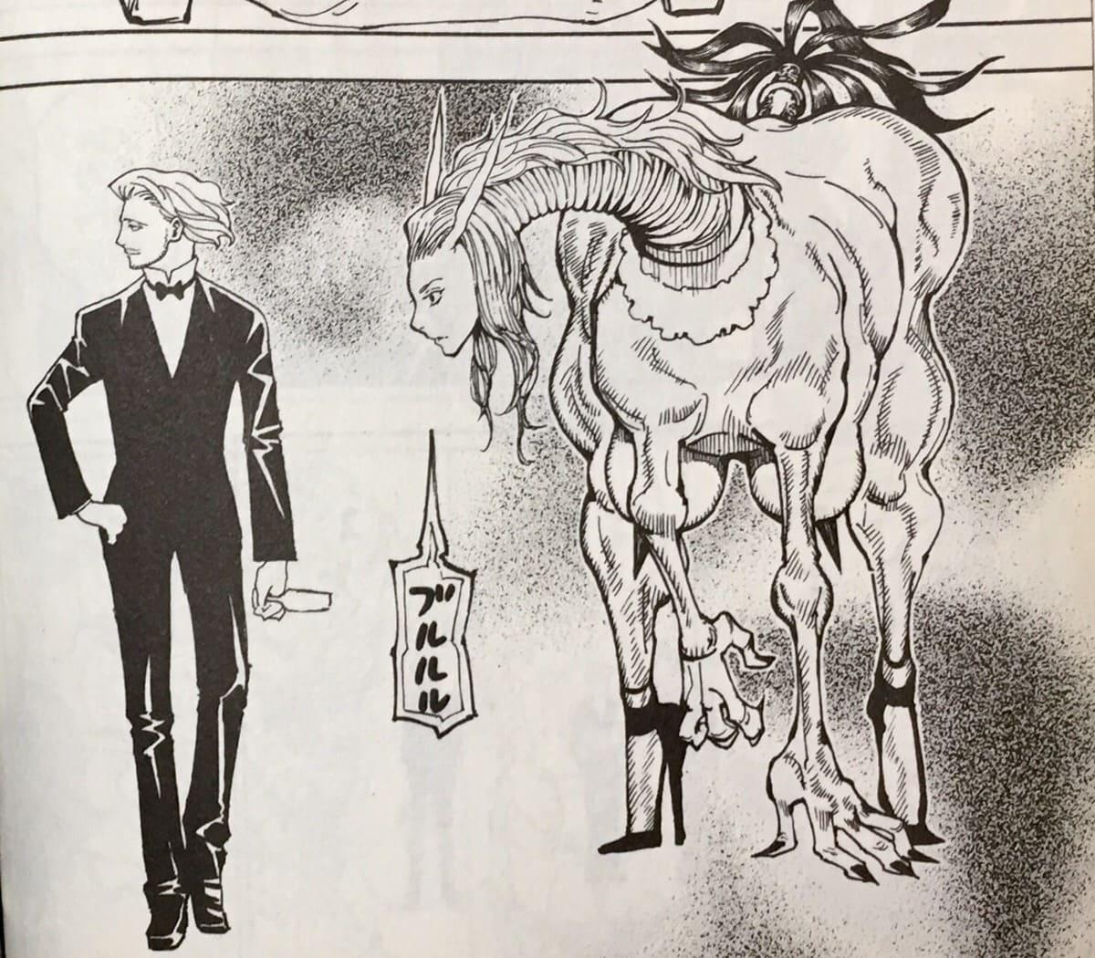 ツェリードニヒの念獣