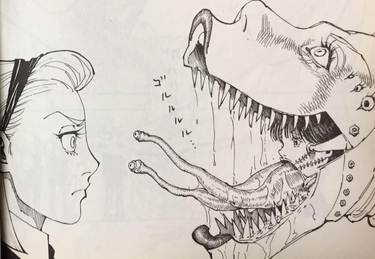 ツェリードニヒの念獣3