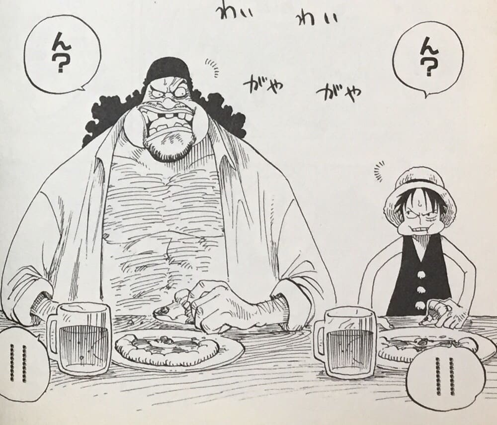 黒ひげとルフィ