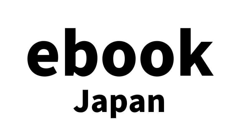 【鬼滅の刃】漫画を楽しみたい『eBookJapan』とは?