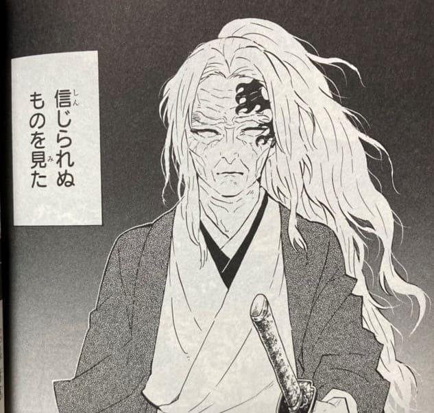 黒死牟と縁壱「最後の戦い」