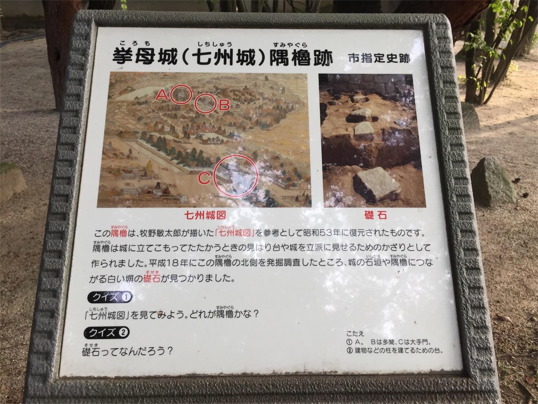 f:id:kotobuki-history:20171111091801j:image