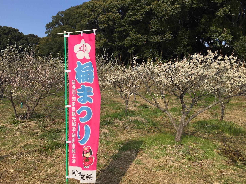 f:id:kotobuki-history:20180311165418j:image