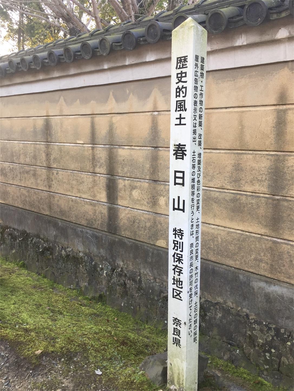 f:id:kotobuki-history:20180329080904j:image