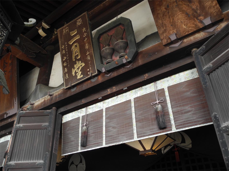 f:id:kotobuki-history:20180330033519j:image