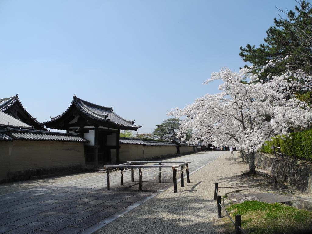 f:id:kotobuki-history:20180410231711j:plain