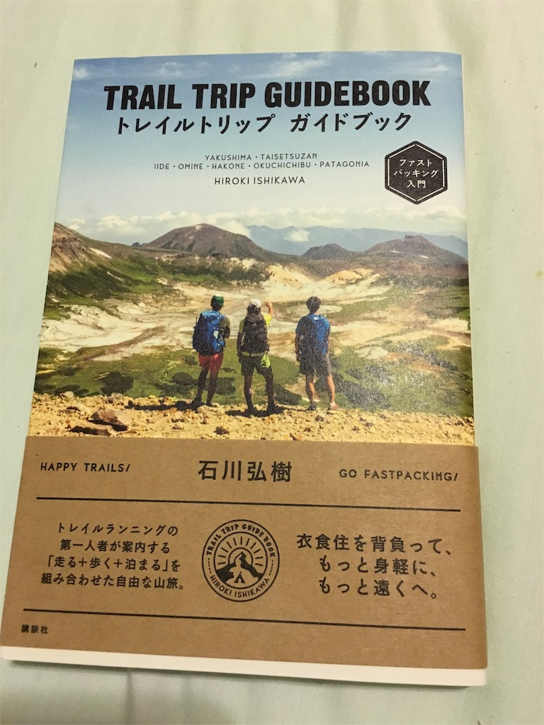 f:id:kotobuki_matsu:20160815215608j:image