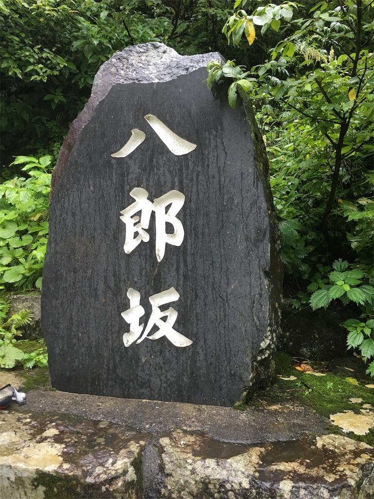 f:id:kotobuki_matsu:20160830164206j:image