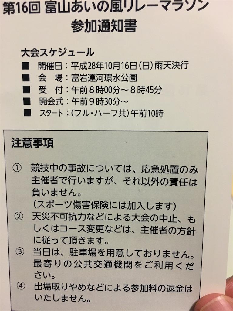 f:id:kotobuki_matsu:20161006224007j:image