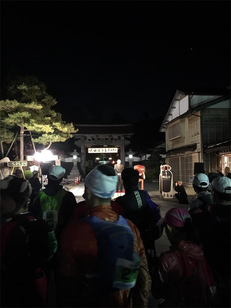 f:id:kotobuki_matsu:20161115233859j:image