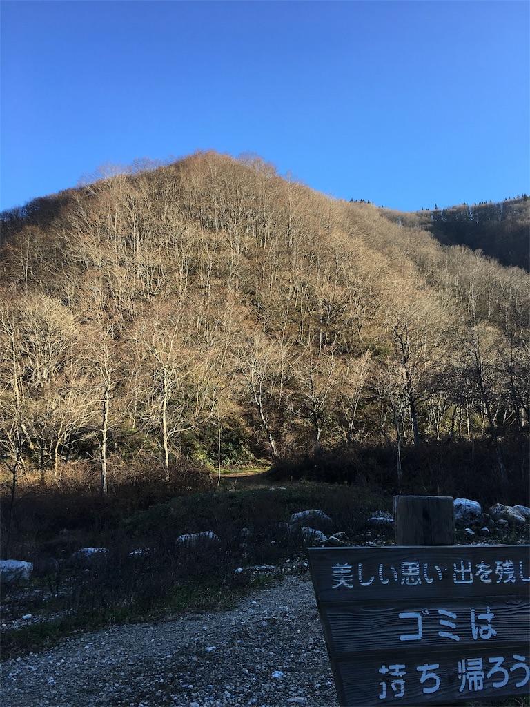 f:id:kotobuki_matsu:20161203194453j:image