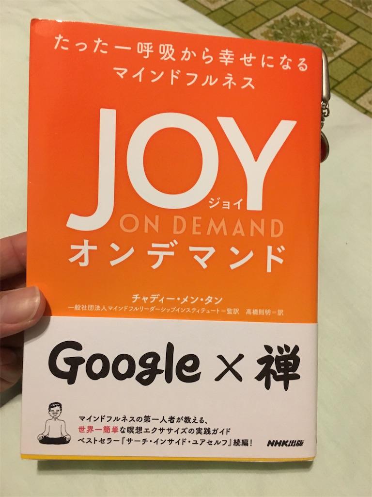f:id:kotobuki_matsu:20161211203604j:image