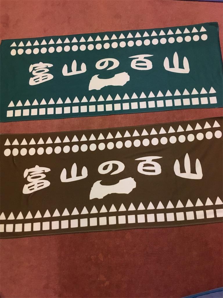 f:id:kotobuki_matsu:20161228224821j:image