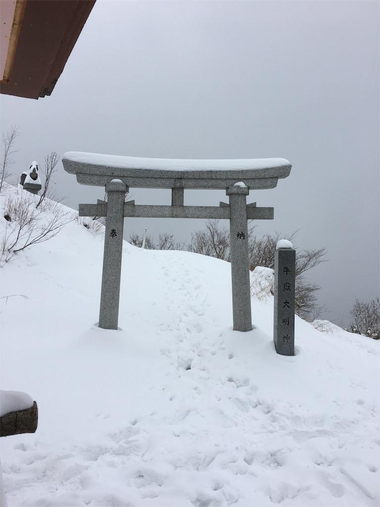 f:id:kotobuki_matsu:20170101204216j:image